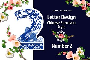 Number Two Design in Chinese Style