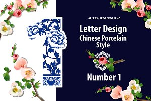 Number One Design in Chinese Style