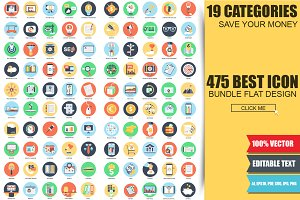 Bundle Flat Icon Concepts
