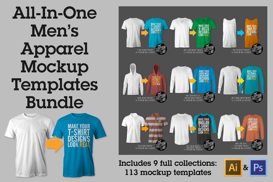 T Shirt Mockup Ai Template Free Download