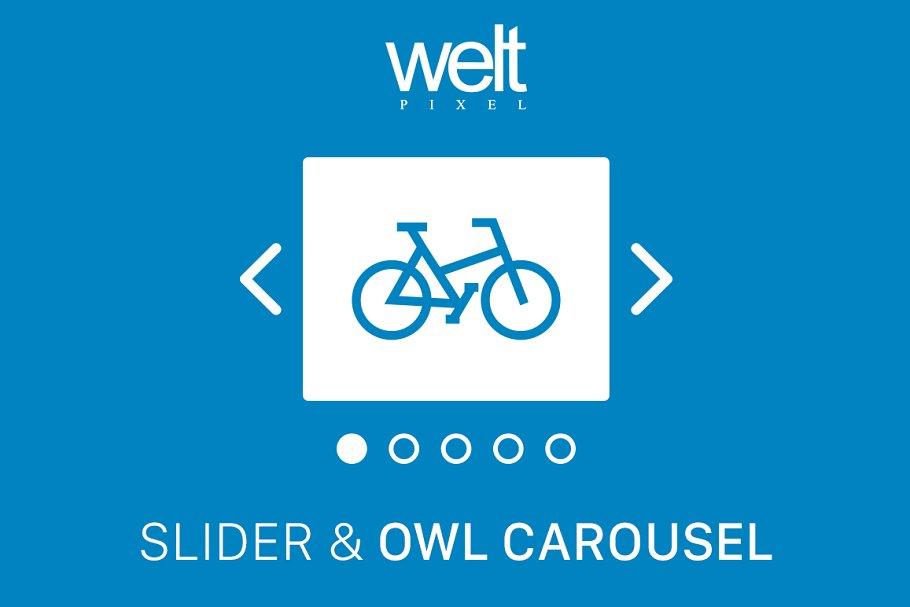 Banner Slider OWL Carousel Magento 2 ~ Magento Themes