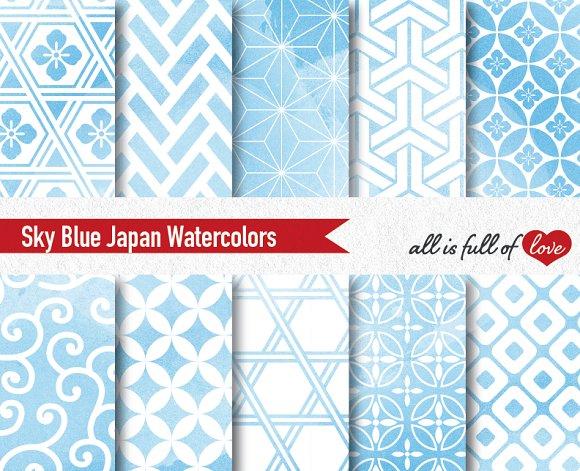 Blue Japanese Watercolor Paper