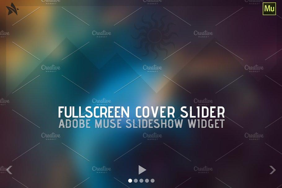 Fullscreen Cover Slider - Adobe Muse