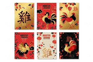 Cards with Rooster