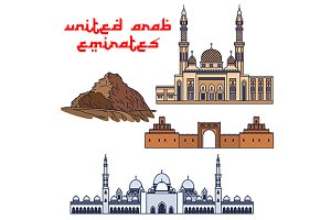 Famous buildings of UAE