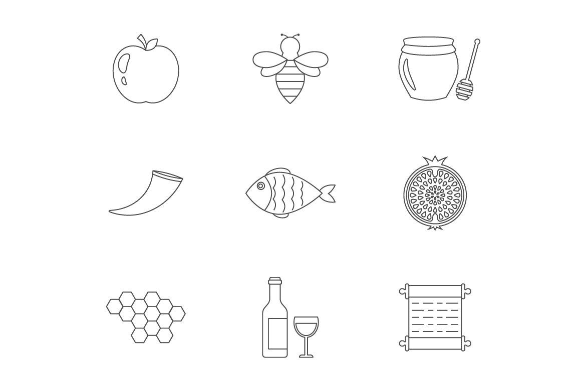 Rosh hashanah linear icons icons creative market kristyandbryce Choice Image