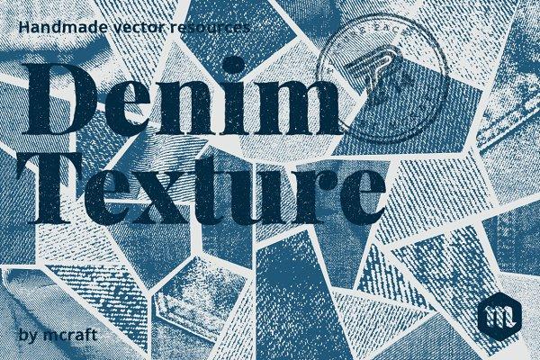 Denim Texture Pack 1.4