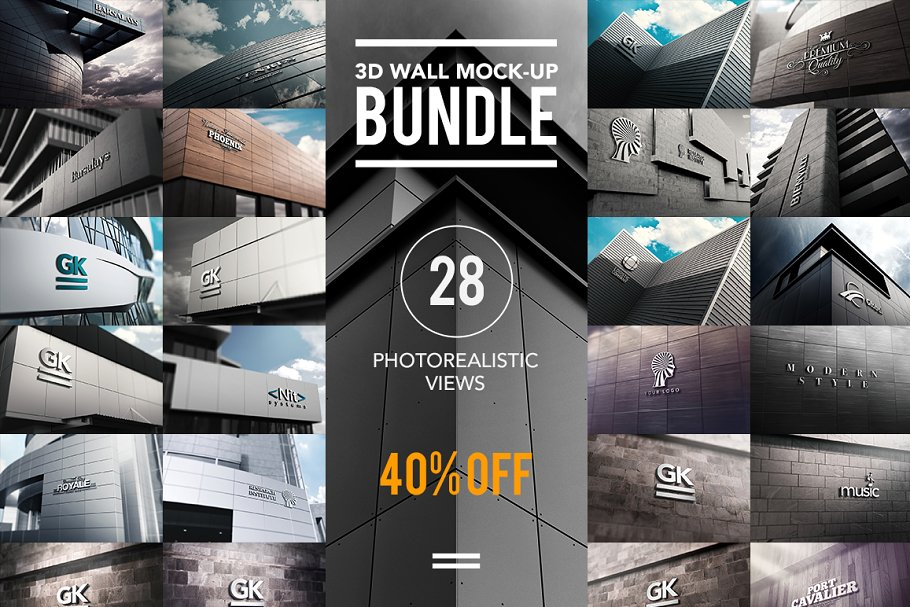 3D Logo Wall Bundle Mock-Up ~ Product Mockups ~ Creative Market