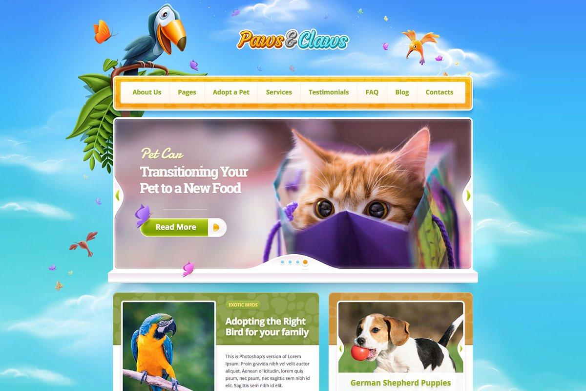 Paws & Claws - Pet WordPress Theme