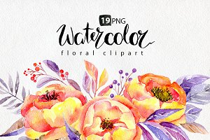 Watercolor yellow & violet flowers