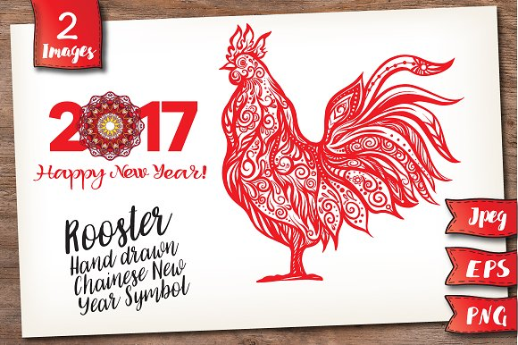 Decorative Rooster. 2017 symbol. - Illustrations