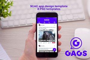9GAG Style App PSD UI Design