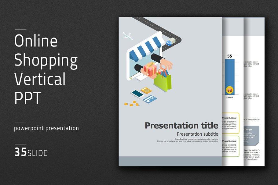 Online Shopping Vertical Ppt Powerpoint Templates