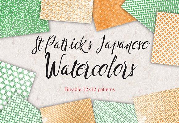 St Patricks Pattern Watercolor Paper