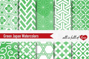 Greenery Watercolor Digital Paper