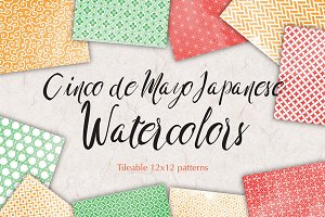 Cinco de Mayo Watercolor Papers