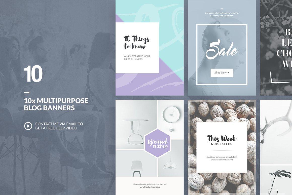 Multipurpose - Blog Banners Pack