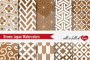 Brown Watercolor Digital Paper