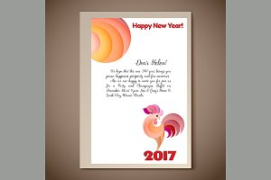 New Year of the red Rooster.