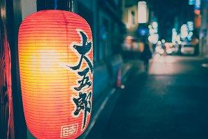 Japan Lamp