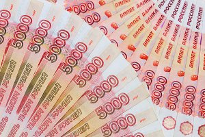Banknotes of 5000 Russian rubles