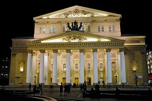 Big Theatre in Moscow, Russia