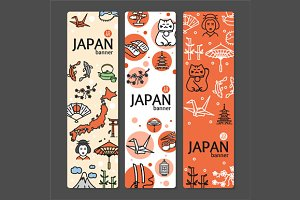 Japan Banner Card Vertical.