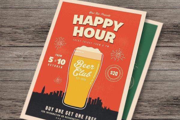 Happy Hour Beer Festival Flyer