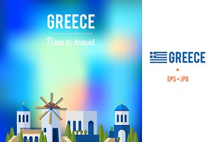 Greek culture and travel banner