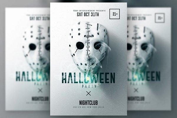 Halloween Minimalist Flyer v3