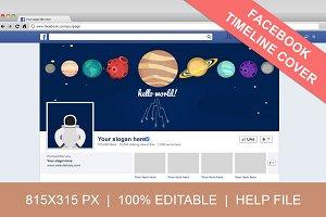 Cosmic Facebook Timeline Cover