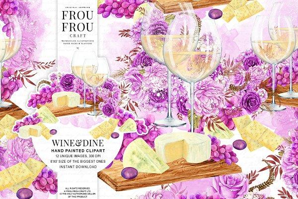 Watercolor Wine Valentine Clipart