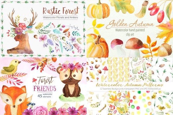 Watercolor Autumn BUNDLE