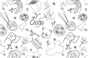 China Icons Pattern
