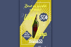 Color vintage wine shop poster