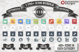 1700+ Mega Icons Bundle