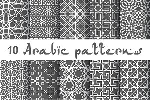 Islamic seamless geometric pattern 2