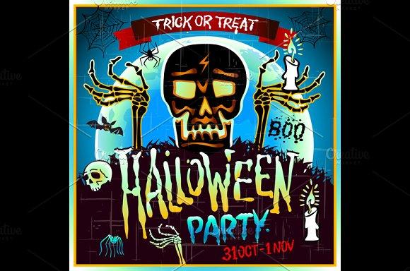 Halloween party skull zombie. Vector - Graphics