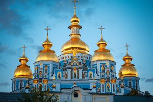 St Michael Cathedral, Kiev, Ukraine.