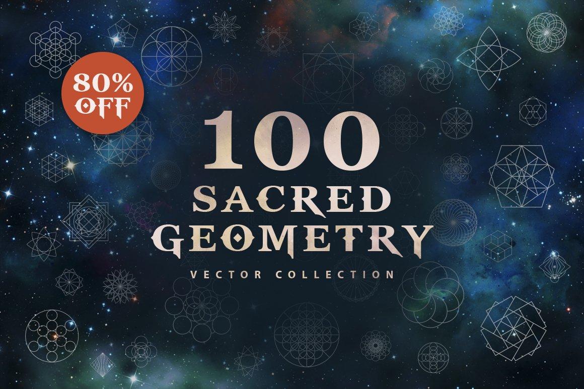 100 sacred geometry vectors illustrations creative market