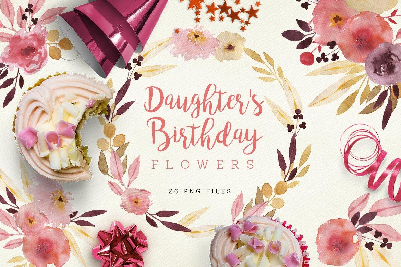 daughter's birthday flowers  illustrations  creative market