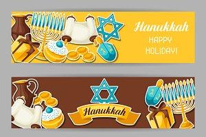 Hanukkah banners.