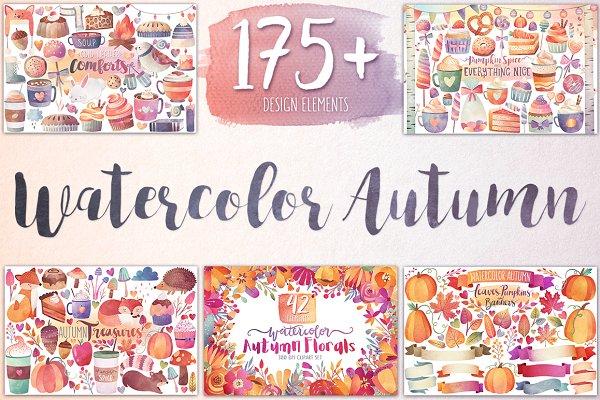 Watercolor Autumn & Winter Bundle