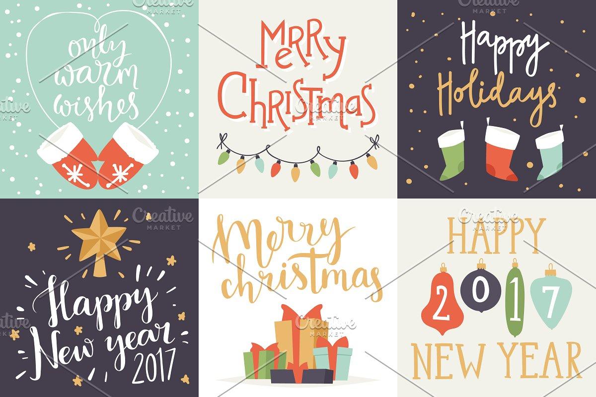 Happy New Year Invitation Card 27