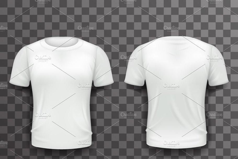 223d98df8 T-shirt Template ~ Illustrations ~ Creative Market