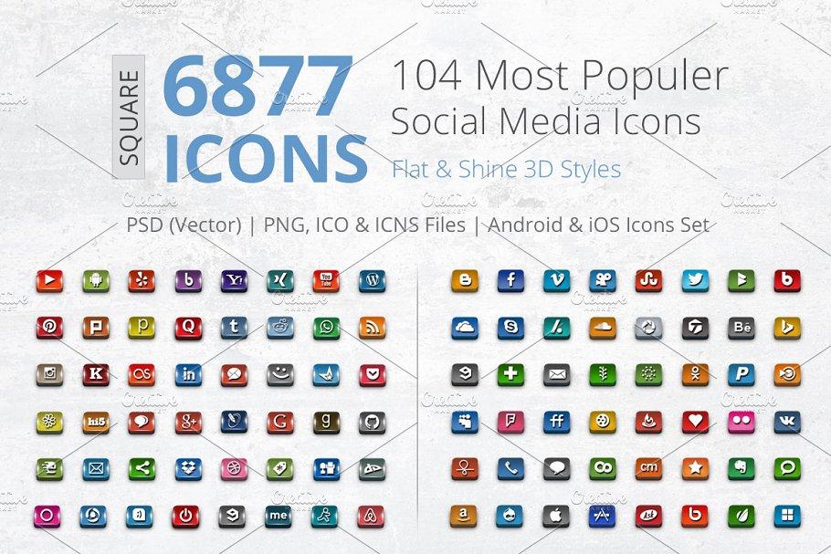 3D Social Media Pack [Square]