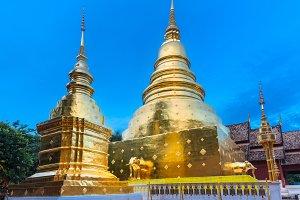 Golden Chedi, Chiang Mai