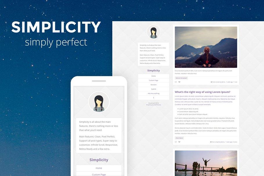 Simplicity - Clean Tumblr Theme