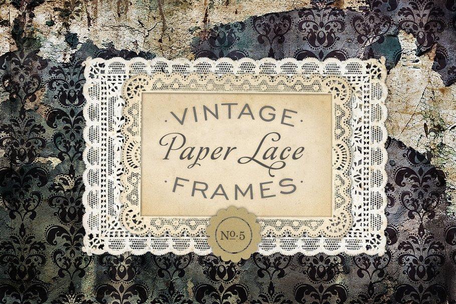 01d4c0c0ee83 Vintage Paper Lace Frames No. 5 ~ Graphic Objects ~ Creative Market