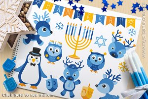 Hanukkah Animals - Vector Clipart